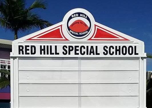 School Sign Brisbane